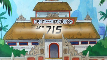 age-715