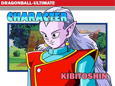 character-kibitoshin
