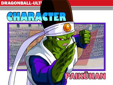 character-paikuhan