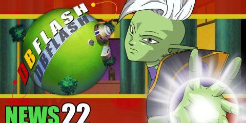 dbflash22
