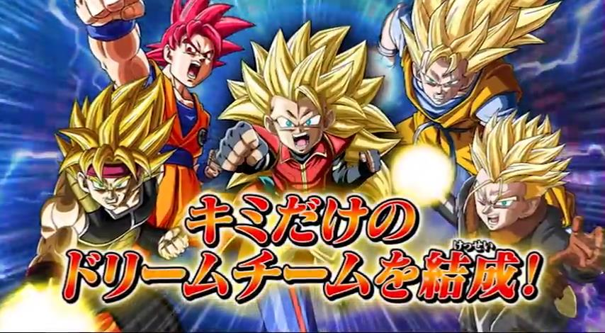 Dragon Ball Heroes God Misison 3 Promotionnal Video