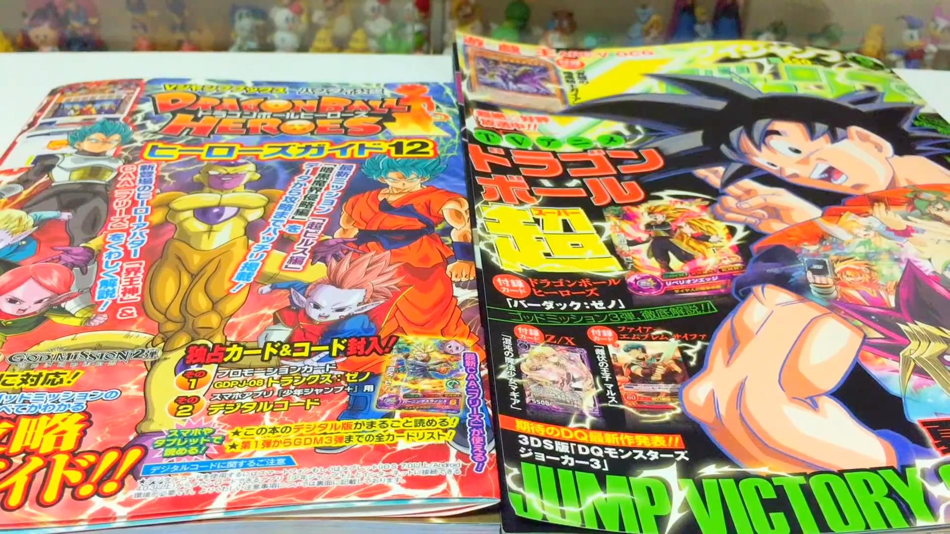 Dragon Ball Super V-Jump#9 & Heroes Guide 12 Review