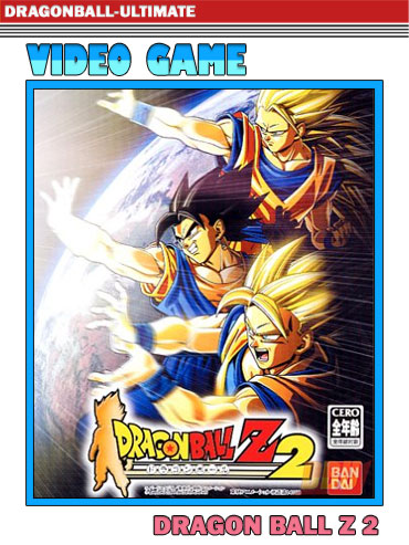 dragon-ball-z-budokai-version-jap