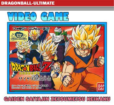 Dragon Ball Z III : Ressen Jinzōningen