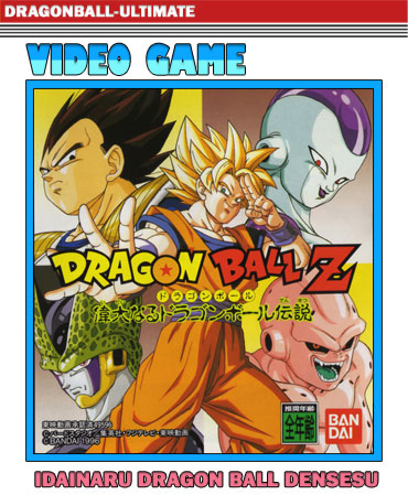 dragon-ball-z-idainaru-dragon-ball-densetsu