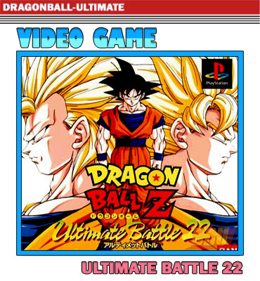 dragon-ball-z-idainaru-dragon-ball-densetsu-ps