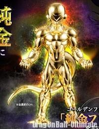 La figurine purement dorée de Freeza