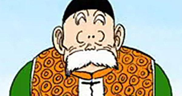 Grand-père Son Gohan