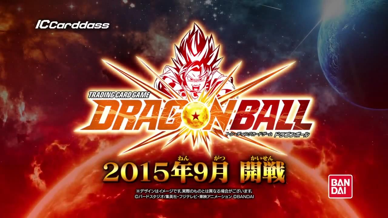 IC Carddass Dragon Ball Trailer