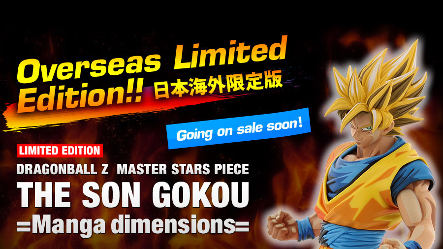 Master Stars Piece Son Gokū SSJ