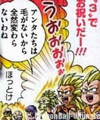 Plusieurs SSJ3 dans Dragon Ball SD