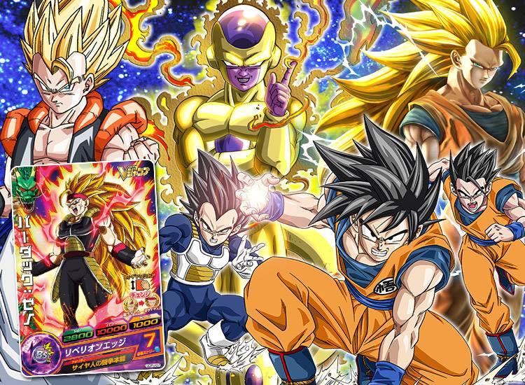 V-Jump September Content Dragon Ball Super