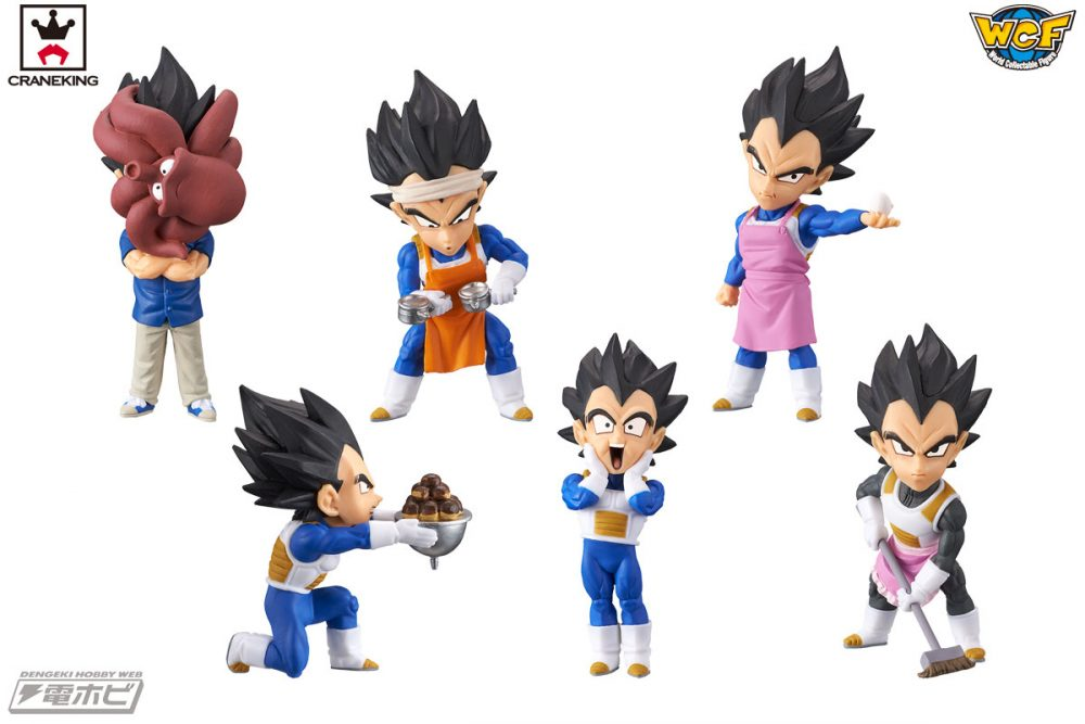 world-collectable-figures-prince-vegeta