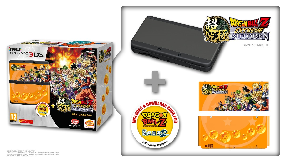DBZ-Extreme-Butoden-3DS