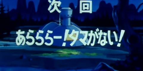 Dragon Ball Episode 002