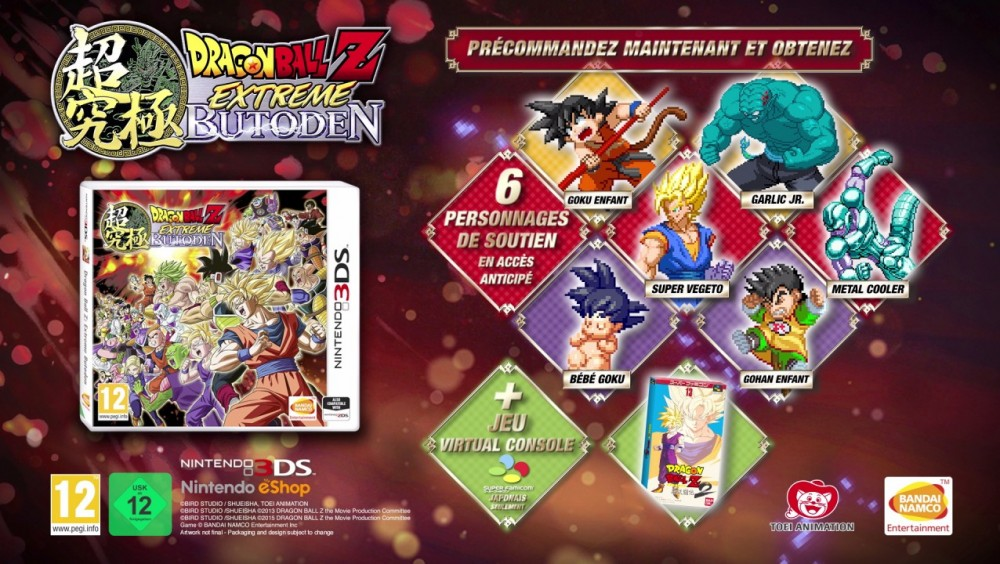 Dragon_Ball_Z_Extreme_Butoden_3DS_préco-1276x720