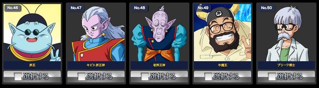 Zoukei-Tenka-Ichi-Budoukai-6-4