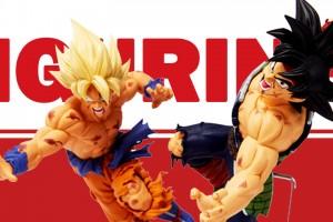 Dragon Ball Z New Figures