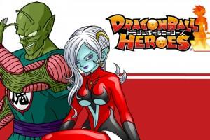 Dragon Ball Heroes News