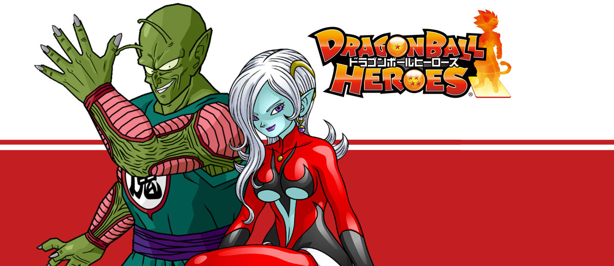 Dragon Ball Heroes News