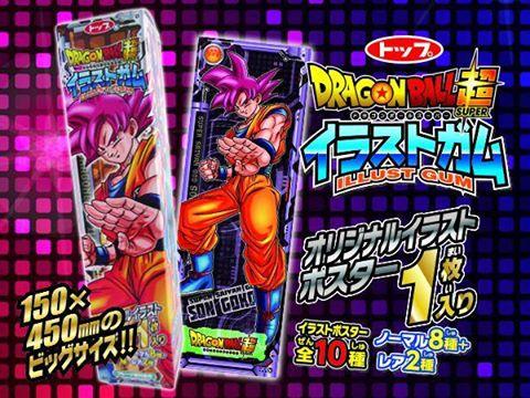 dragon-ball-super-illust-gumi-1