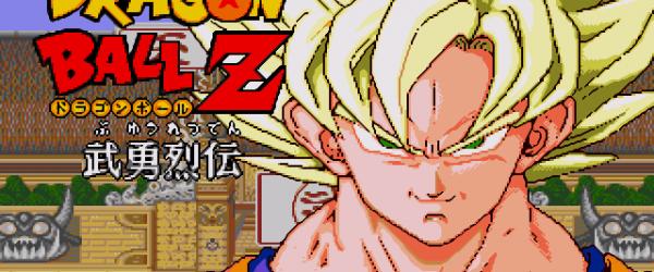 dragon-ball-z-buu-yuu-retsuden