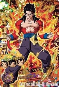 Gohan SSJ4 dans Dragon Ball Heroes