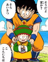 Gokū présente son fils à ses amis