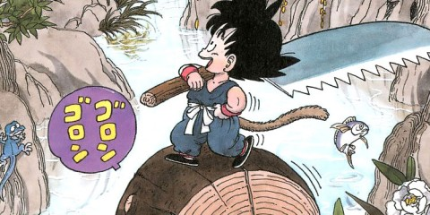 manga-dragon-ball-featured