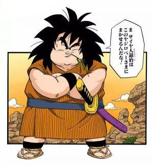 Yajirobé au cours de l'arc Saiyans (Dragon Ball chapitre 235)