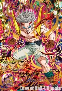 Super Baby Trunks dans DB Heroes