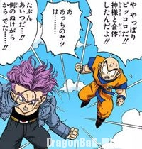 Trunks et Kuririn arrivent à Ginger Town