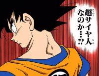 Vegeta commence à penser que Gokū est le légendaire Super Saiyan