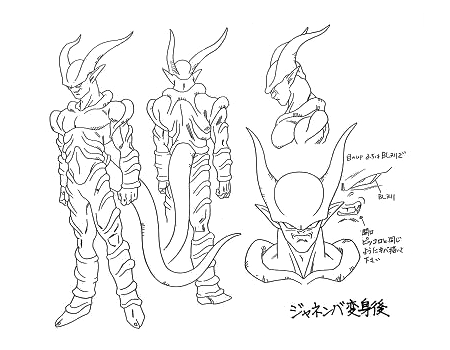 Super-Janemba-chara-design