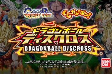 Dragon Ball Discross : Rising Discross