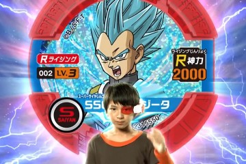 Dragon Ball Discross Rising Scouter