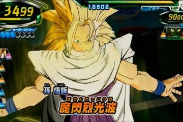 Dragon Ball Heroes Son Gohan Super Saiyan 3