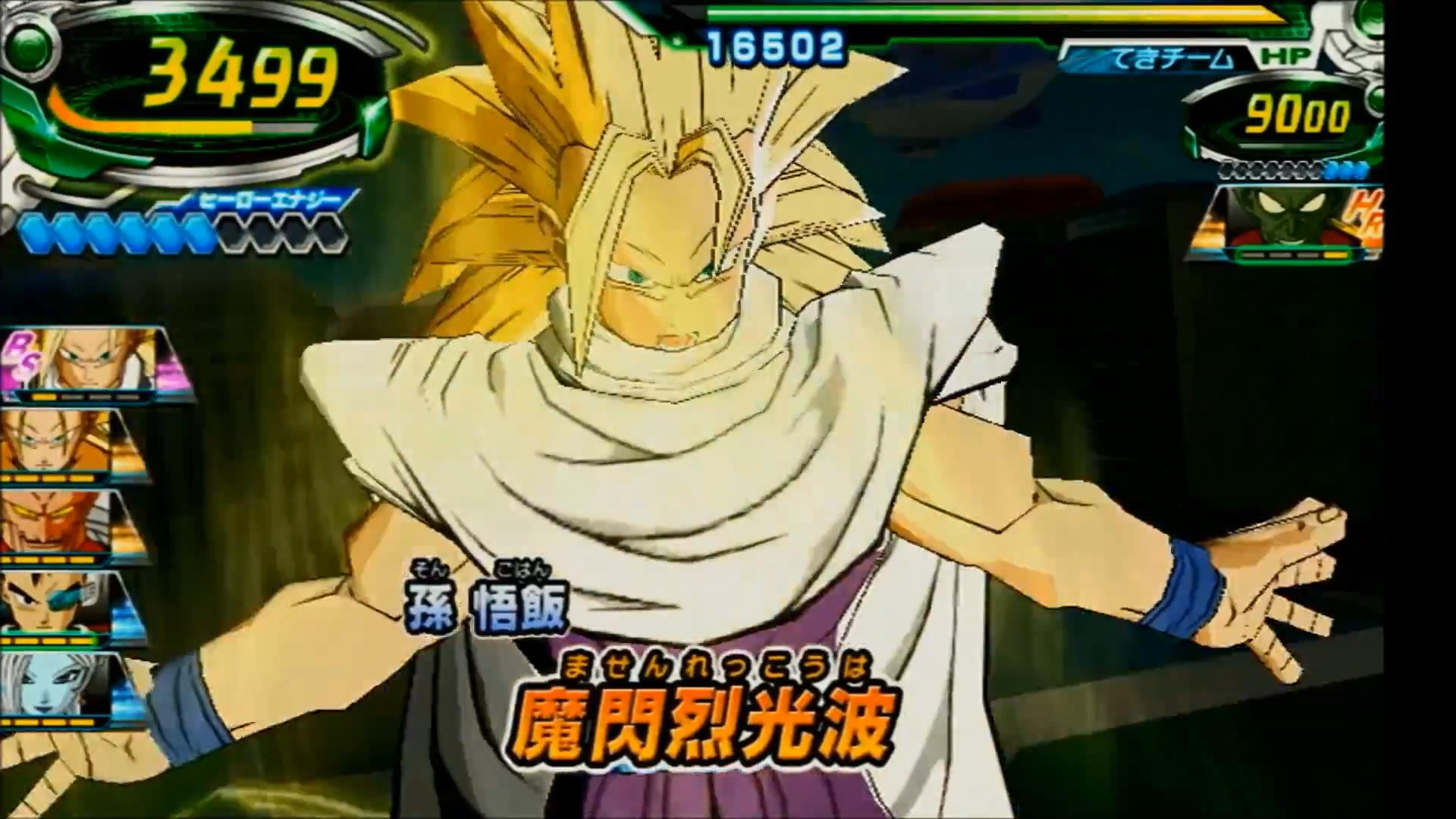 Dragon Ball Heroes Son Gohan Super Saiyan 3