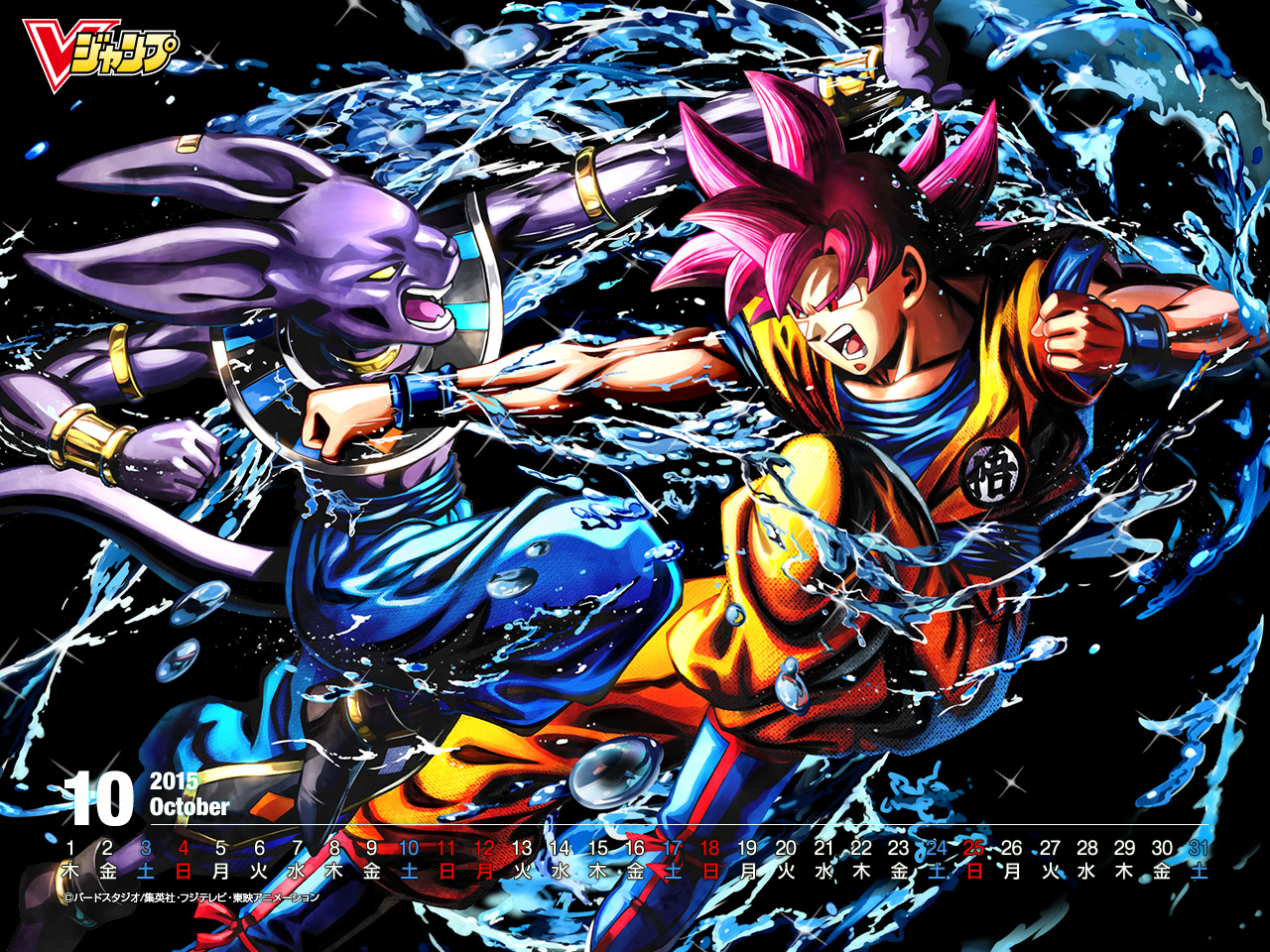 Dragon Ball Super V-Jump Wallpaper