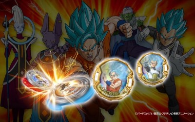 dragonball-spinemblem-release-and-preorder