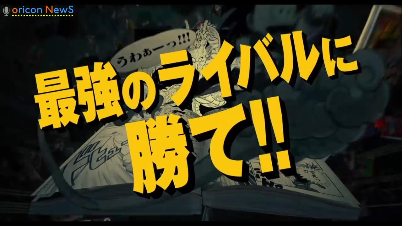 Gokū's voice promote live action movie Bakuman