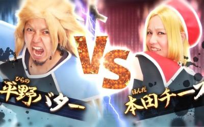 hirano-bataa-vs-honda-chiizu