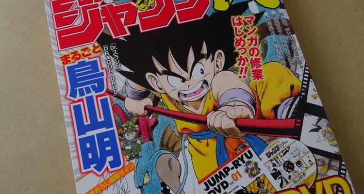 Jump-Ryu Dragon Ball