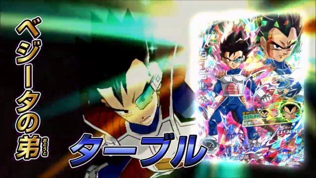 tarble-vegeta-brother-in-dragon-ball-heroes