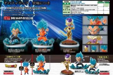 UG Dragon Ball 01