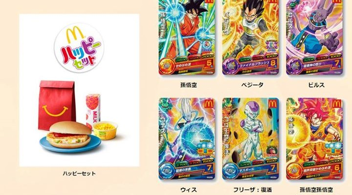 Dragon Ball Heroes Happy Set 6 Cards