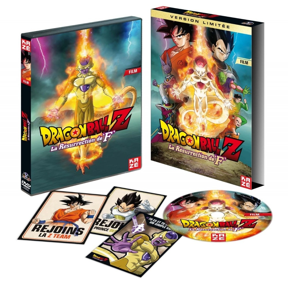 Dragon-Ball-z-la-Résurrection-de-f-dvd-blu-ray-2