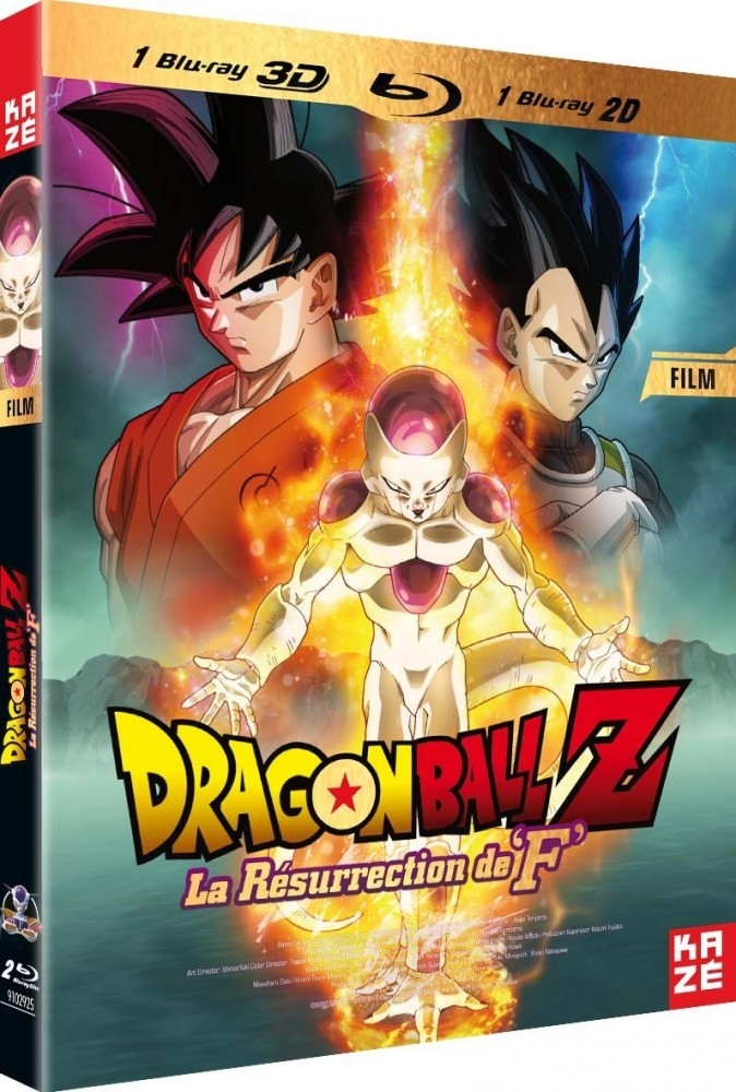 Dragon-Ball-z-la-Résurrection-de-f-dvd-blu-ray-blu-ray