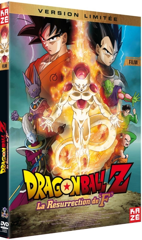 Dragon-Ball-z-la-Résurrection-de-f-dvd-blu-ray-dvd