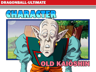 Old Kaiōshin